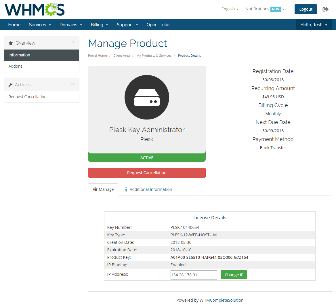 Plesk Key Administrator For WHMCS: Screen 1