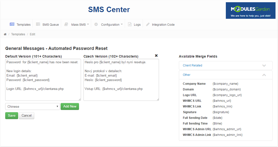 SMS Center For WHMCS: Screen 6