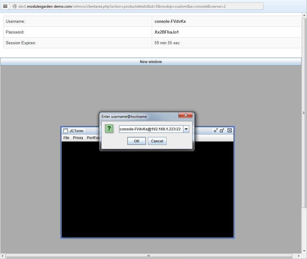 SolusVM Extended Cloud For WHMCS: Screen 5